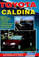 Toyota Allion Книга Скачать